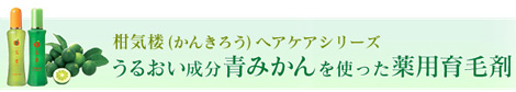 kankirou1.jpg