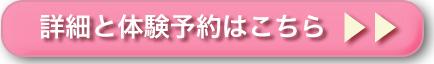 bn_pink3.jpg